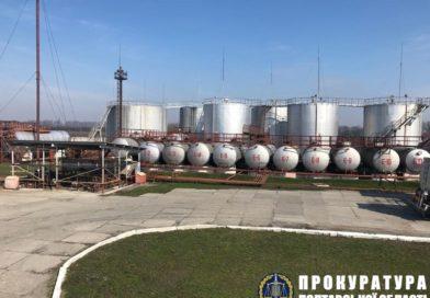 На Полтавщині викрили схему незаконного виготовлення паливно-мастильних матеріалів