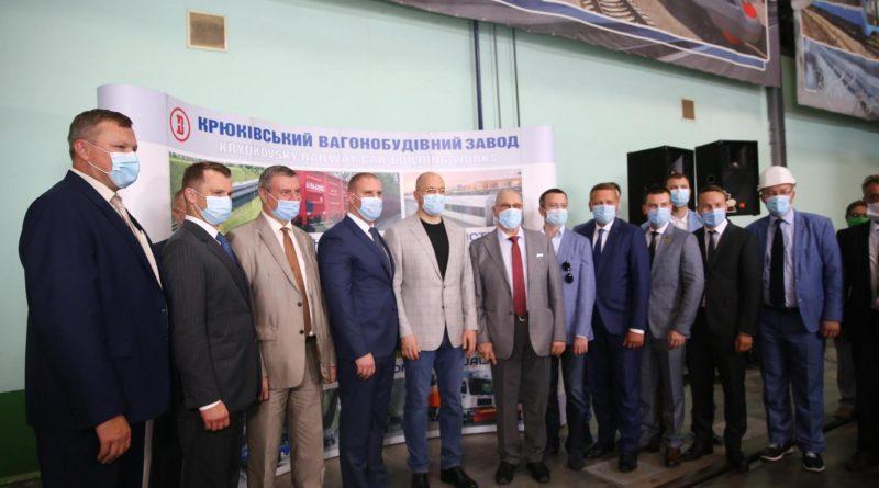 У Кременчуці з робочим візитом перебуває прем'єр-міністр України Денис Шмигаль
